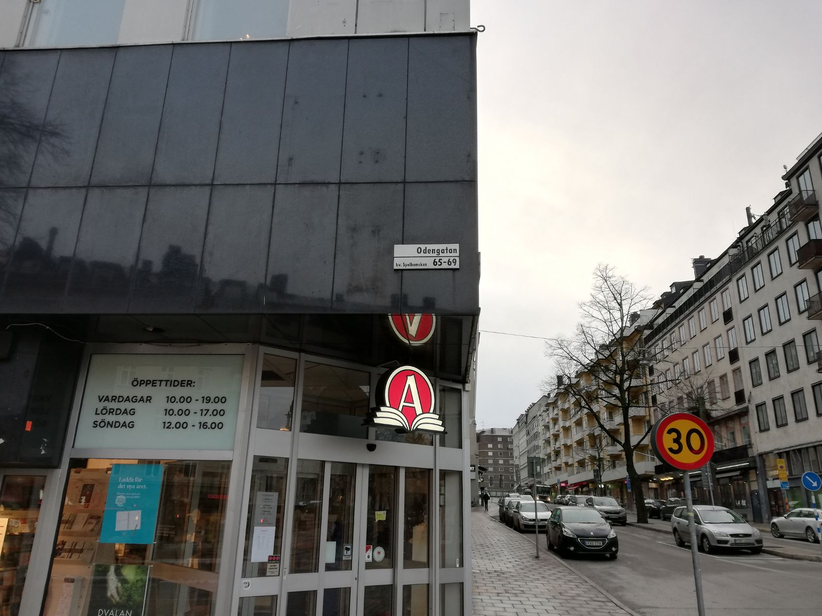 odenplan coworking space